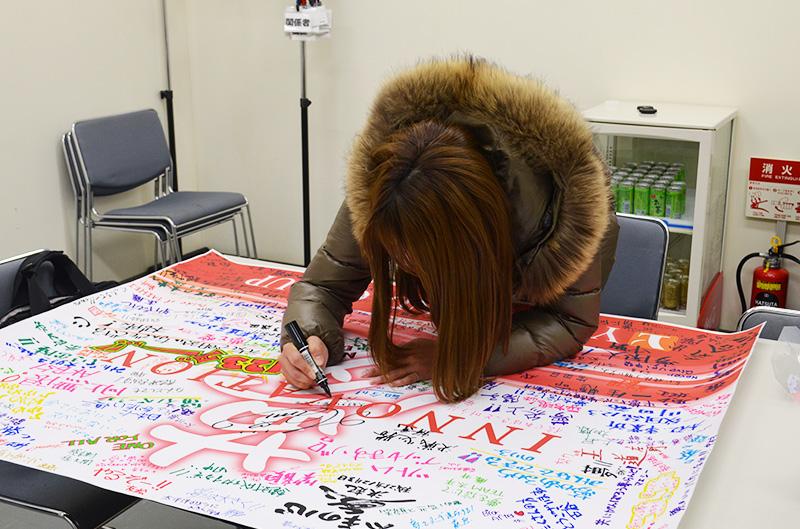 みんなの寄せ書きにもサインをしてくれました。