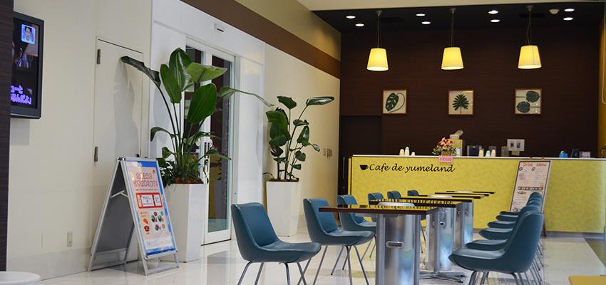 Cafe de Yumeland