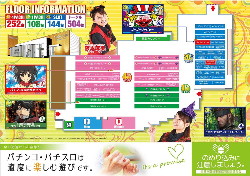 20161018kasukabe2